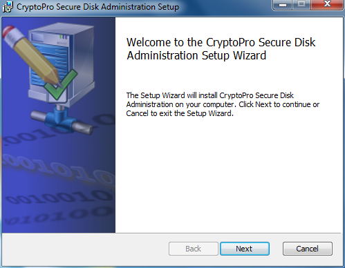 Figure 2: Administration Setup Wizard
